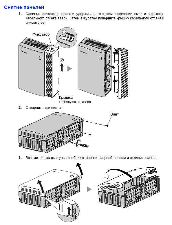 Инфразвуковые генераторы схемы чертежи.