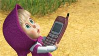 Позвони мне позвони…