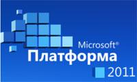 Откуда английский в заметке #msplatforma 2011?