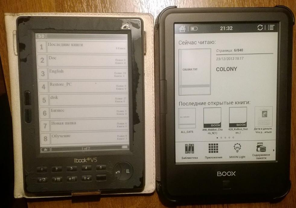 Более контрастный экран  ONYX BOOX Reader (справа) на новых электронных чернилах Pearl