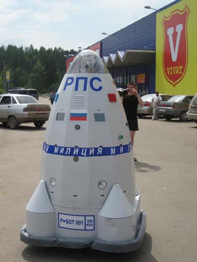 Русский робот-полицейский