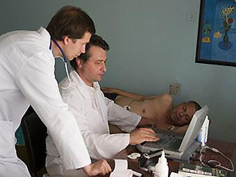 Тарусская больница, прием пациентов
