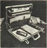 Первый японский ноутбук?